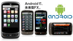 Android 02